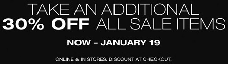 Coupon for: DKNY, Additional discount on SALE items