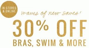 Coupon for: aerie, Waves Of New Saves