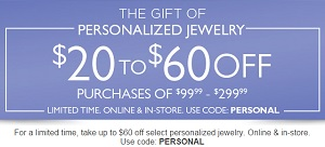 Coupon for: Helzberg Diamonds, Special gift for customers