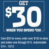 Coupon for: Columbia Sportswear, Do you want to Earn $30 for?