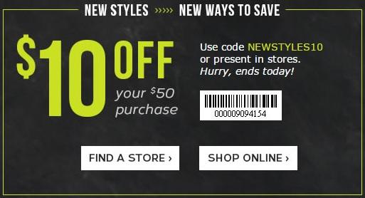 Coupon for: Save with printable coupon at Jockey