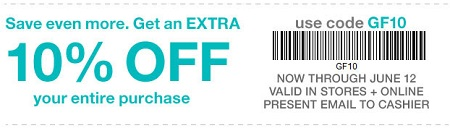 Coupon for: Print a coupon and save money at Gap Factory