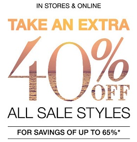 Coupon for: Sale on Sale at BCBGMAXAZRIA
