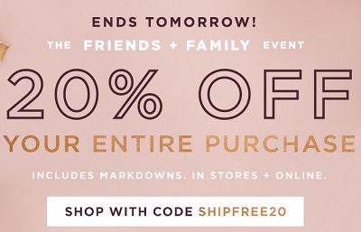 Coupon for: The Friends & Family Event at west elm