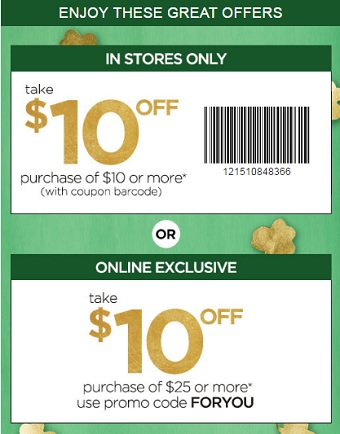 Coupon for: Enjoy exclusive offer from Motherhood Maternity