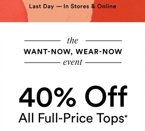 Coupon for: Last chance to save money at U.S. Ann Taylor