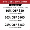 Coupon for: Buy More, Save More at U.S. Kirkland's