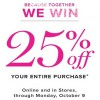 Coupon for: Now is your chance to save money at U.S. Vera Bradley