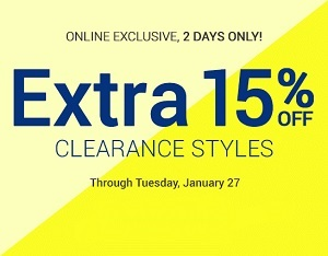 Coupon for: Vera Bradley, Exclusive offer