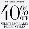 Coupon for: Save big at U.S. BCBGMAXAZRIA stores and online