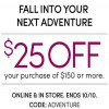 Coupon for: Columbus Day Sale 2016 at Athleta