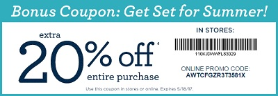 Coupon for: U.S. Gymboree: Get set for summer